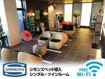 ホテルリブマックス金沢駅前の施設写真1