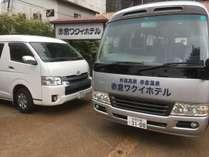 赤倉ワクイホテルの施設写真1
