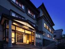 蔵王温泉 おおみや旅館の写真