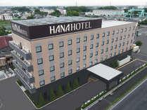 北本天然温泉 ハナホテル北本の写真