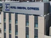 ホテル オリエンタルエクスプレス 東京蒲田の写真