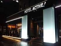 ホテルアクティブ!山口の施設写真1