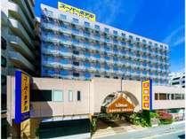 スーパーホテルLohas池袋駅北口 高濃度炭酸泉~ふくろうの湯~の写真