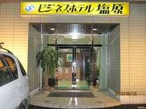 ビジネスホテル塩原の施設写真1