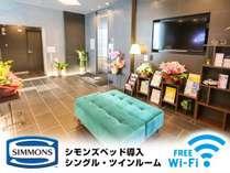 ホテルリブマックス高田馬場駅前の施設写真1