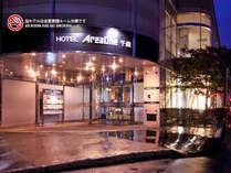 ホテルエリアワン千歳(HOTEL AREAONE)の施設写真1