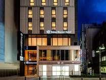 ダイワロイネットホテル池袋東口(2021年2月25日新規開業)の写真