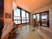 天然温泉 天都の湯 ドーミーイン網走の施設写真1