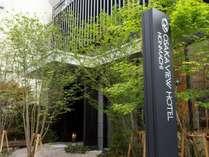 大阪ビューホテル本町の写真
