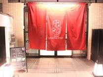 Gion HANNA STAYの写真