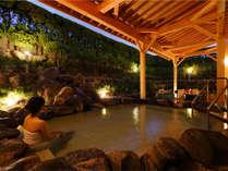 休暇村 能登千里浜~自家源泉かけ流し温泉とのどぐろの宿~の施設写真1