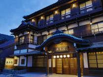 ことひら温泉 御宿 敷島館【令和元年 八月オープン】の写真