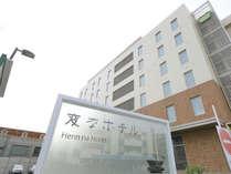 変なホテル舞浜 東京ベイ 予約