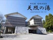 ホテル高千穂の写真