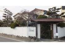 尾張温泉郷 料理旅館 湯元館の写真