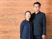 赤倉パークホテルの施設写真1