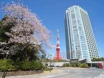 ザ・プリンス パークタワー東京の写真