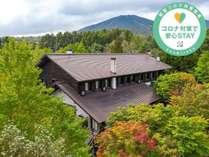 安比高原 森のホテル(旧ラビスタ安比高原)の写真