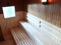 オホーツク温泉 ホテル日の出岬の施設写真1