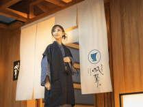 料亭小宿【おのみち 帆聲-Hansei-】の施設写真1