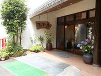 倉真温泉 落合荘の施設写真1
