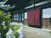 古民家宿るうふ 織之家の写真