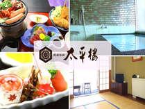 料理旅館 太平楼の施設写真1