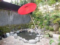 七沢温泉 中屋旅館の施設写真1