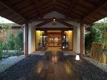 嬉野温泉 茶心の宿 和楽園の写真