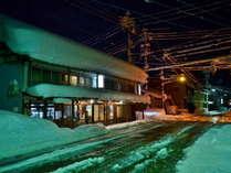 御宿 飯山館の写真