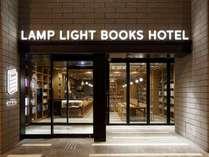 ランプライトブックスホテル札幌(2021年6月3日OPEN)の施設写真1