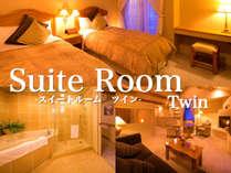 湯郷温泉 ポピースプリングス リゾート&スパの施設写真1