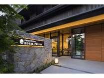 静鉄ホテルプレジオ京都烏丸御池の写真