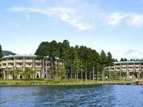 ザ・プリンス 箱根芦ノ湖(旧ザ・プリンス箱根)の施設写真1