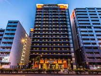 アパホテル〈新大阪駅前〉(全室禁煙)2020年5月26日開業の写真