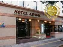ホテル エアウェイの施設写真1