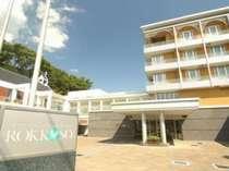 ホテル北野プラザ六甲荘の写真
