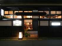 貸切風呂と手づくり美食の宿 湯田川温泉 九兵衛別館 珠玉やの写真