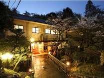 うぐいす谷温泉 竹の葉の写真