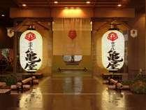ホテル亀屋(HMIホテルグループ)の施設写真1
