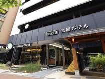 からすま京都ホテルの施設写真1
