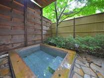露天・半露天風呂付の宿 日光 ワンモアタイムの施設写真1