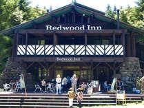 SPA LODGE Red wood Innの写真