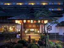 日本の宿 古窯の写真