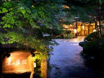 自家源泉と料理を愉しむ湯宿 鷹ノ巣温泉 鷹の巣館の写真