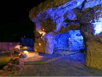 青の洞窟温泉 ピパの湯 ゆ~りん館の施設写真1