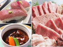 ◆肉いぃねぇ。*:゜☆ A5・黒毛和牛・ブランド三元豚だけの☆豪華な少食☆露天風呂付特別室☆新渚感☆