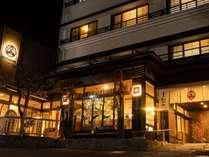 信州別所温泉 旅宿 上松やの写真