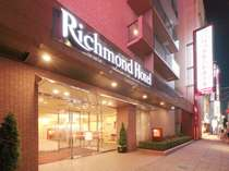 リッチモンドホテル札幌大通の写真