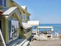 海鮮の宿 みはらし荘の写真
